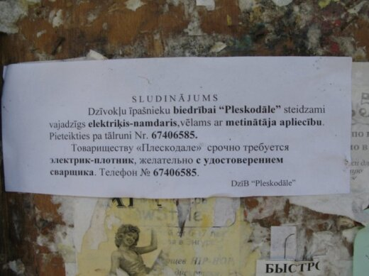 http://g3.delfi.lv/images/pix/520x0/38332ec8/file39333223_dc65779f.jpg